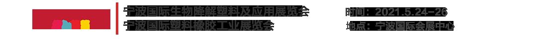 复合材料logo