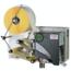 德国NOVEXX打印贴标机ALX-92X.png