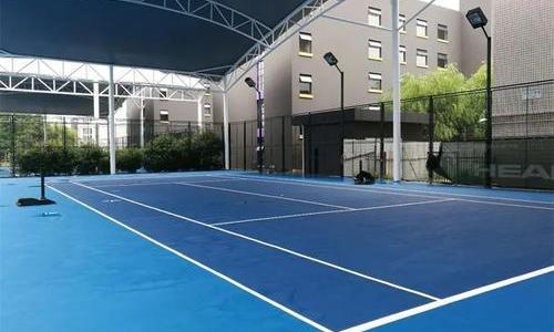 网球场施工注意哪些事项