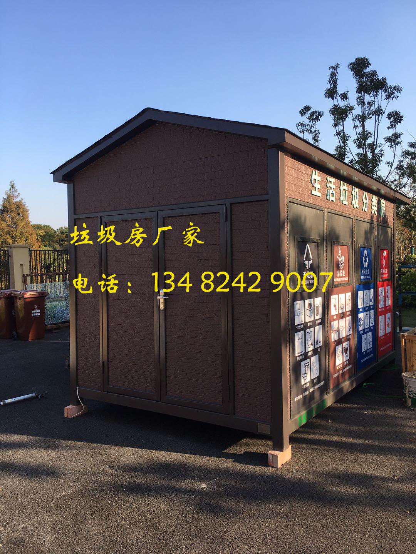 生活垃圾房分类房005.jpg