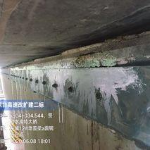 京臺高速改擴建工程