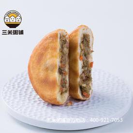 「金脆」牛肉饼