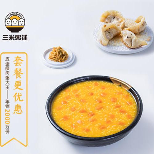 小米南瓜粥+虾仁锅贴+榨菜