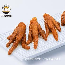 「超好吃」香卤凤爪