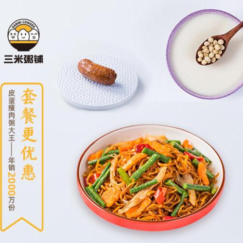 藤椒鸡柳焖面+豆浆+招牌烤肠