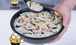 香菇瘦肉粥「深山中的来客」