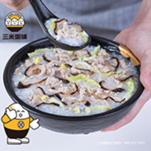 香菇瘦肉粥「深山中的来客」.jpg
