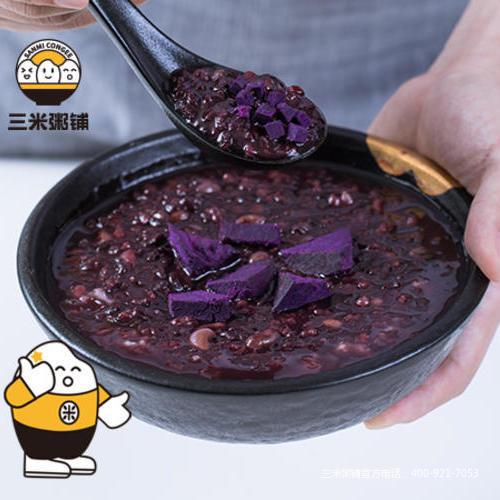 紫薯黑米粥「多料超满足·*深组合」.jpg