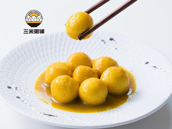 咖喱鱼蛋.jpg
