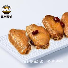 香卤鸡中翅