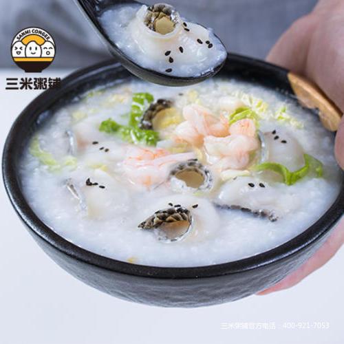 「超鲜」虾仁鱼片粥