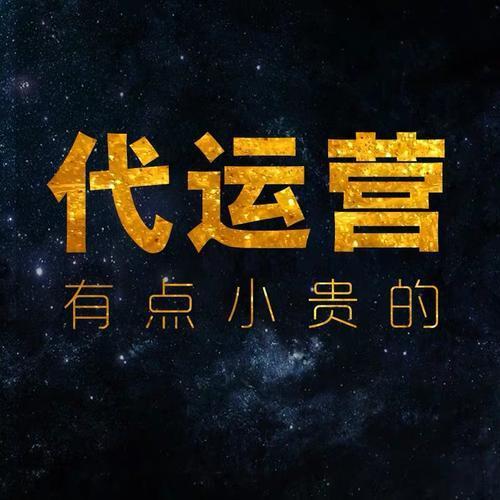 杭州网店代运营-淘宝卖家必知的刷单规则有哪些?