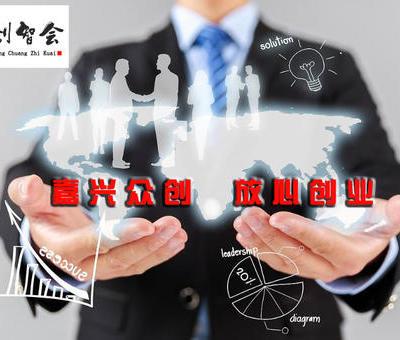 嘉兴代理记账及财务外包服务就找嘉兴众创会计服务