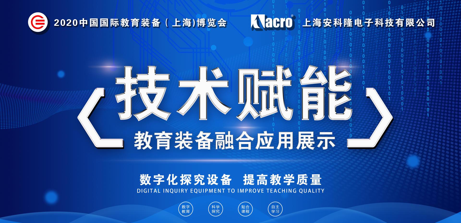 海报-智能科技**未来.jpg