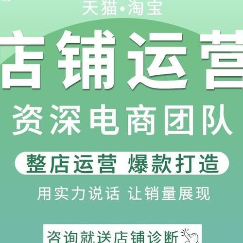 杭州网店代运营-防走光JK裙卖爆,这群武汉妈妈救活了自己的工厂