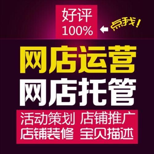 """杭州网店代运营-200万人参与""""最难考试周"""",年轻人半年前就在淘宝开启学霸模式"""