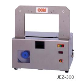 进口日本COM束带机    COM日本JEZ-300-40束带机   JEZ-300-40束带机配件
