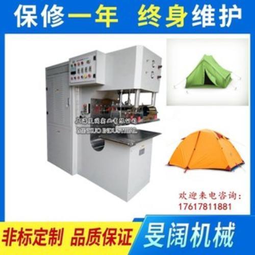 膜结构自动焊接机 膜布篷布热合机 高周波塑胶熔接机厂家直销