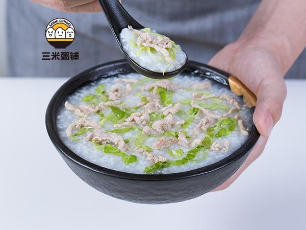 「双拼」青菜瘦肉粥.jpg