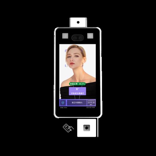 人脸测温健康码一体机壁挂/闸机款YJ-RL-1008