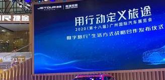 中国电信 5G 车联网高峰论坛 ,蘑菇车联邓志伟:5G 是车路云一体化自动驾驶落地的关键
