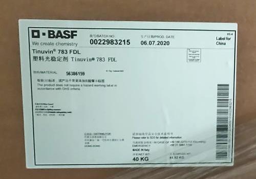 德国巴斯夫光稳定剂Tinuvin783FDL