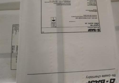 德国巴斯夫抗氧剂Irgafos168