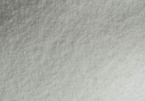 德国巴斯夫光稳定剂Tinuvin770DF