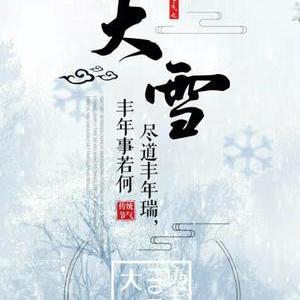 徽州小鎮丨冬日里的庭院生活 坐觀雪景飲香茗