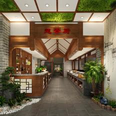 湘菜馆/主题餐厅(效果图及实景图)