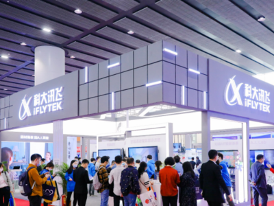 首届广东民办教育博览会闭幕,科大讯飞智慧教育全产品吸睛