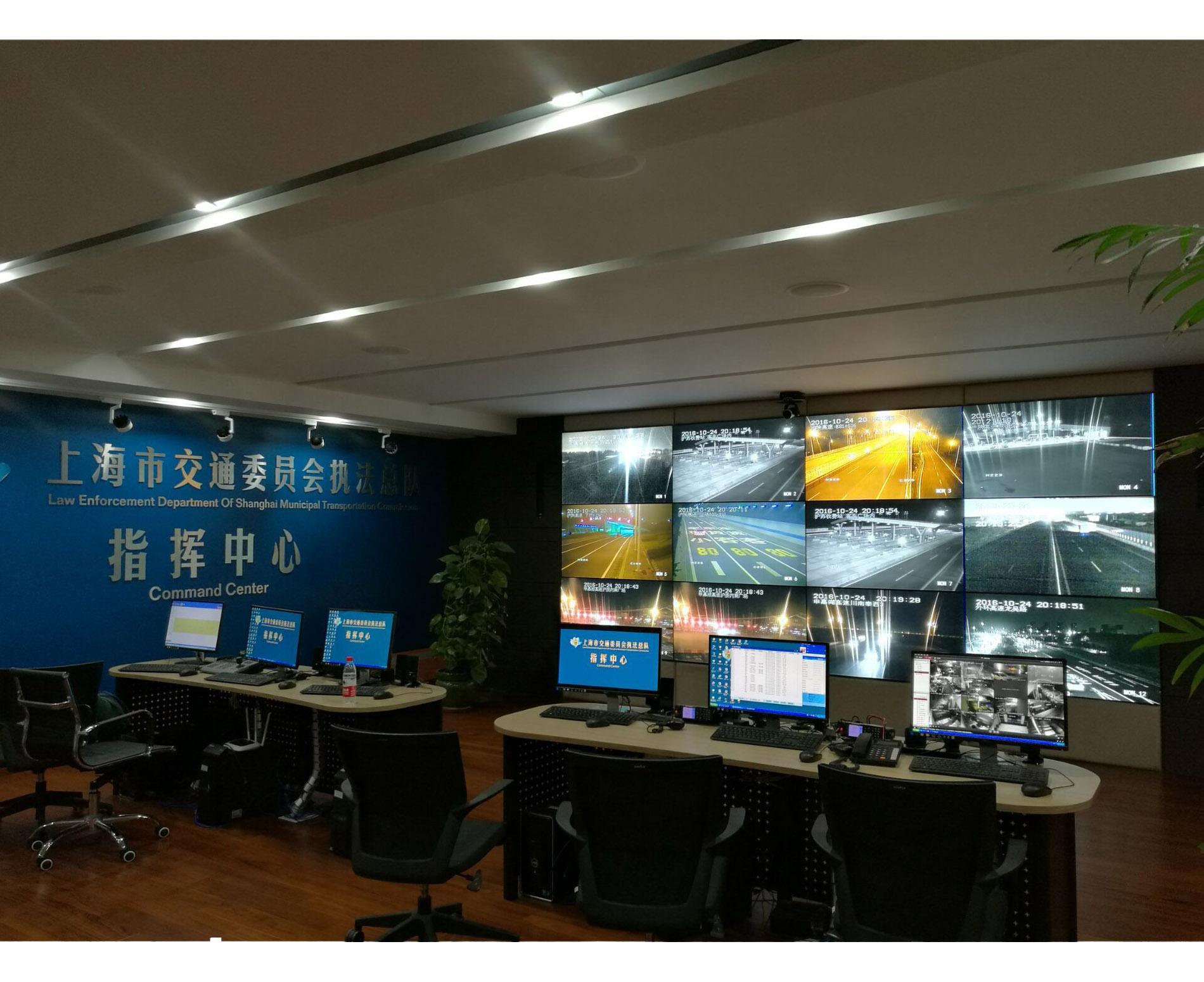 上海路政局.jpg