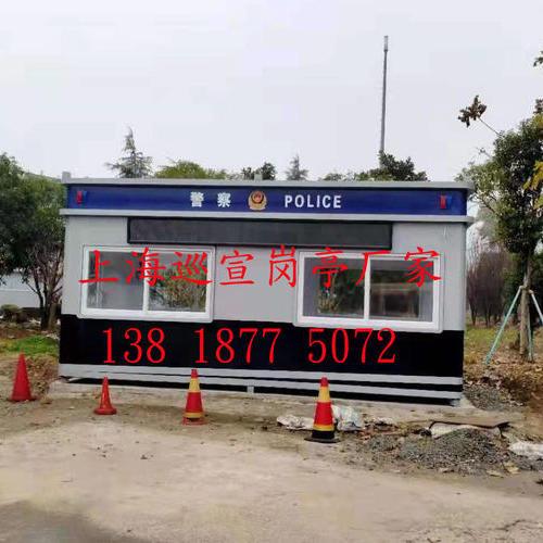 松江小昆山-治安岗亭