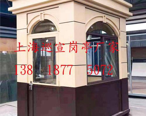 真石漆岗亭-011