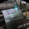 今日无锡不锈钢价格继续拉涨
