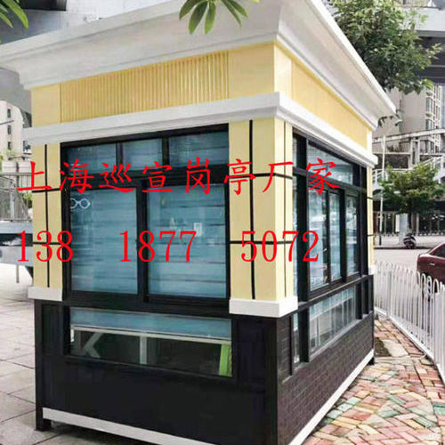 真石漆岗亭-004