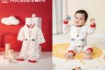 全棉时代婴童新品上市 开启圣诞暖萌风