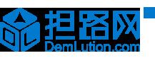 担路网-demlution.com