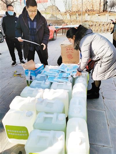 市城北公园管护中心捐赠给将军村的防疫物资