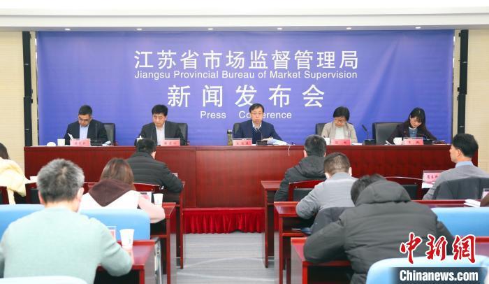 跨境邮递侵权防疫物资江苏发布网络市场十大典型案例