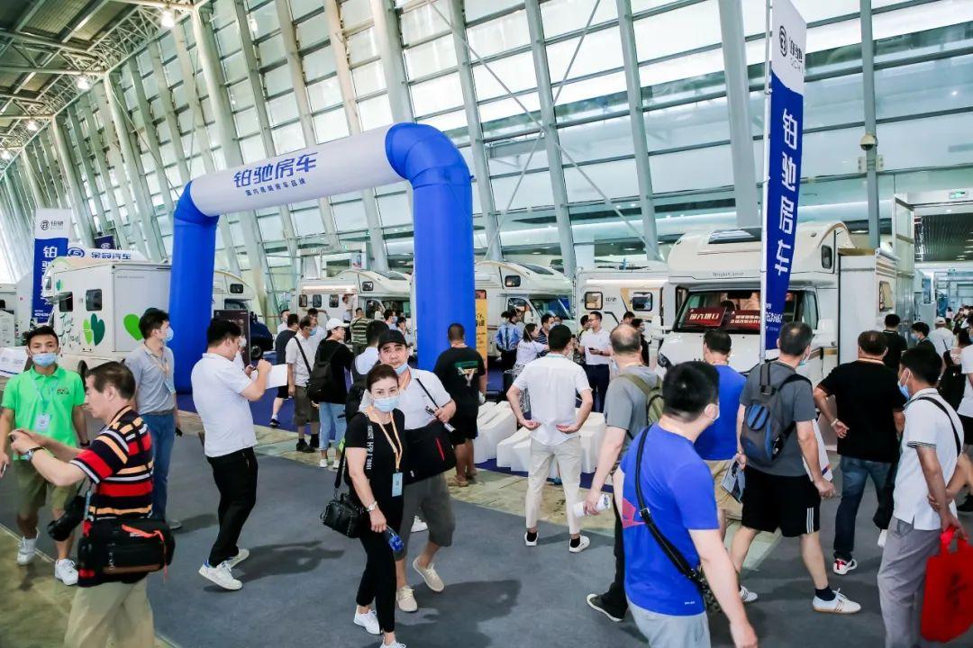 2021 RTRV SHOW 南京国际贝博app体育官网西甲贝博官方与自驾游博览会