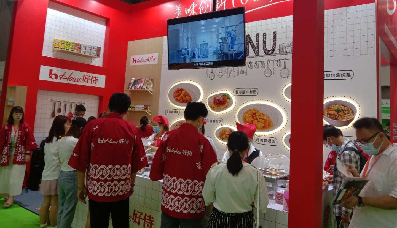 2021中国餐饮创新大会联袂上海餐博会与CFBE食材订货节