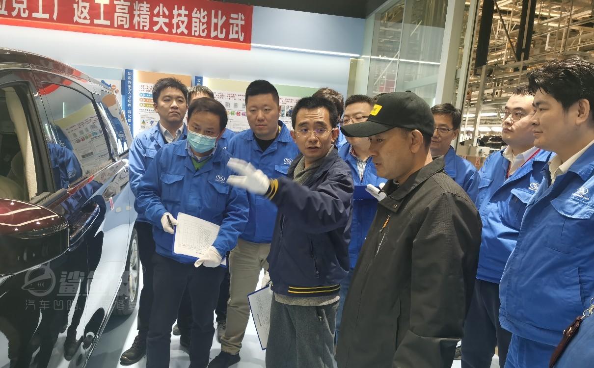 鲨鱼皮汽车凹陷修复应邀指导上海凯迪拉克工厂技能比武大赛