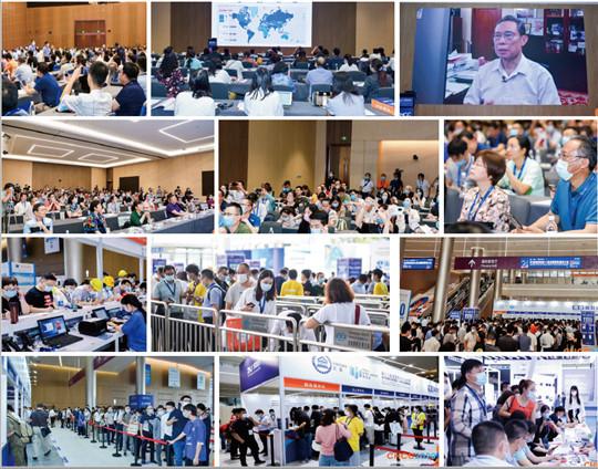 2022第二十三届全国医院建设大会暨国际医院建设装备及管理展览会