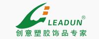 上海凌盾塑胶饰品有限公司