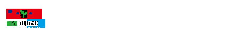 注册公司,上海工商注册,上海注册公司流程,上海注册公司费用,上海注册公司代理,上海注册公司哪家好,上海注册公司,上海公司注册,注册上海公司,自贸区注册公司,上海注册医疗器械公司,上海医疗器械经营许可证,上海注册食品公司,上海食品流通许可证,上海代理记账,上海外资注册公司,上海园区注册公司,上海经济园区注册公司,上海商标注册,上海企业登记代理,上海代办公司