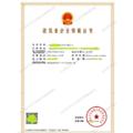 上海****展覽展示設計有限公司