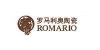羅馬利奧陶瓷