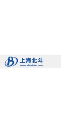 上海北斗-高新技术企业认定