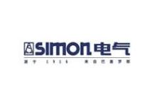 SIMON電氣
